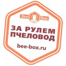 """Наклейка на авто """"За рулем пчеловод"""""""