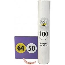 Номерки на магнитах 100 штук белые