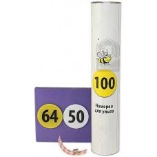 Номерки на магнитах 100 штук желтые