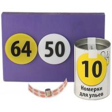 Номерки на магнитах 10 штук желтые
