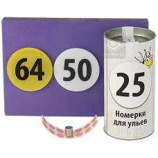 Номерки на магнитах 25 штук желтые