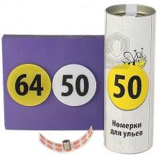 Номерки на магнитах 50 штук желтые