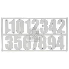 Комплект из 15 цифр белый
